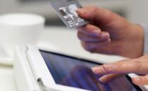 互联网时代的新价格歧视:不上网的人活该被坑?
