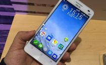 华硕发布飞马手机 支持4G售价799元