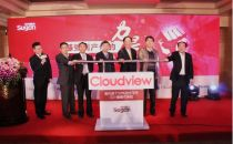 国家云计算最高标准:曙光公司与它的Cloudview