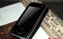 中国手机牛市:十年后再次崛起