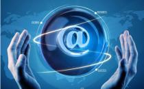 2014移动互联之变 OA市场步入三次元