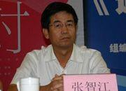 联通分公司副总张智江被开除党籍