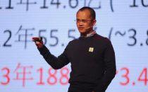 美团公布2014成绩单:销售460亿