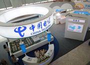 中国电信云计算金华分中心项目动工 总投资9亿