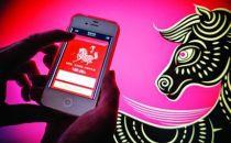 微博跨年夜刷新发送峰值 351万网友抢现金红包