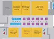 北京 · 第九届中国IDC产业年度大典参会指南