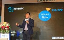 PPTV换血苏宁后:2015投入30亿买内容