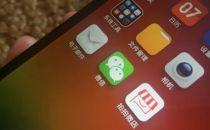 京东旗下拍拍宣布将上线拍拍微店APP