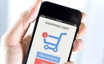 网上购物趋势:是时候扔掉购物车这个老概念