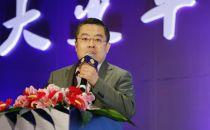 华云数据曹洁:中国IDC云化之路