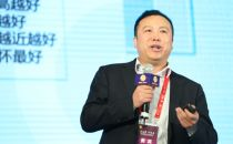 德利迅达彭俊:大型IDC的集约化建设与管理