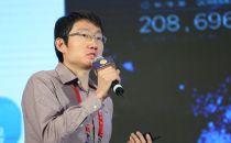 腾讯云邱跃鹏:解密腾讯亿级产品背后的网络架构故事