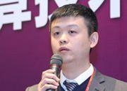 深圳超算中心张宇:国家超级计算深圳中心建设运营及云服务