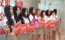 直击IDCC2104展区:ShowGirl美女篇