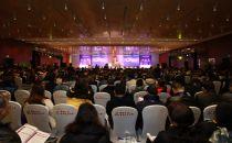 第九届中国IDC产业年度大典圆满落幕