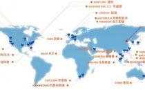 网宿设立马来西亚子公司 加速海外市场开拓