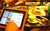 餐饮O2O的下一站 软件即服务