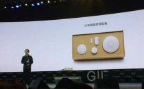 小米推智能家居套装:主打安防 生态链公司开发