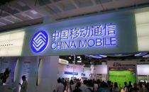 中国移动总投资超30亿在湖南建数据中心