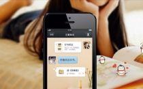支付宝钱包内测聊天功能 增强社交工具属性