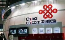 中国联通移动用户累计达2.99亿 12月新增79.7万