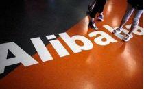 阿里巴巴推ePass新战略 将美国零售商引入中国