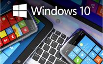 周四的微软Windows 10发布会有哪些看点?