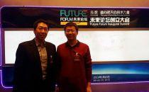 爱奇艺首席科学家王涛对话吴恩达:视频是深度学习的更大挑战