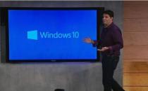 微软尝试模式转变:Win10不仅是软件还是服务