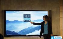 推巨型触屏平板电视Surface Hub 微软图什么?
