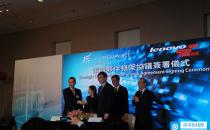 联想在香港建立亚太首个云服务及产品研发中心