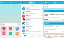 支付宝和手机QQ同一天杀进来,春节红包怎么抢?