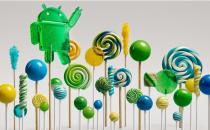 发布三个月 Android 5.0市场份额才1.6%