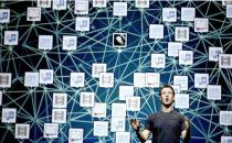 大数据时代的危害性与局限性