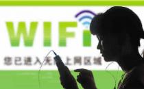 免费WiFi之战 运营商与互联网巨头谁能笑到最后