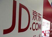 京东云平台将升级IaaS服务 否认关闭传闻