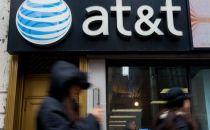 AT&T拟剥离数据中心