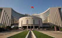 央行暂停跨行转账 春节期间收发红包不受影响
