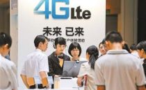 中国移动4G用户破亿 2015年首月新增1673万