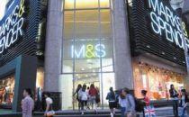 电商冲击波及全球:英国玛莎百货欲关闭上海门店