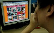 首批32网站因违法违规被关闭