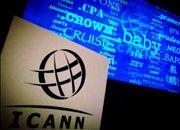 5月起ICANN不再提供免费域名WHOIS资料隐藏服务