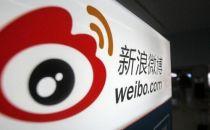 微博2014财年Q4财报:创史上最高用户增长