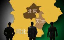 运营商否认取消京津冀漫游费