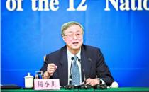 周小川:正在起草互联网金融新规