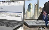 全球网络攻击泛滥,网络安全峰会呼吁政企合作