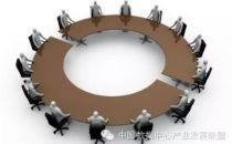 细数13家制定数据中心设计标准的组织