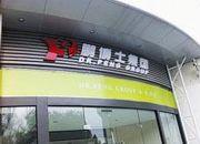 深圳光启宣布斥资15.96亿元入股鹏博士