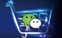 """微信&京东的""""购物圈"""",能带来哪些价值和影响?"""