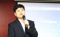 消息称中国电信将构建第三张全国骨干网